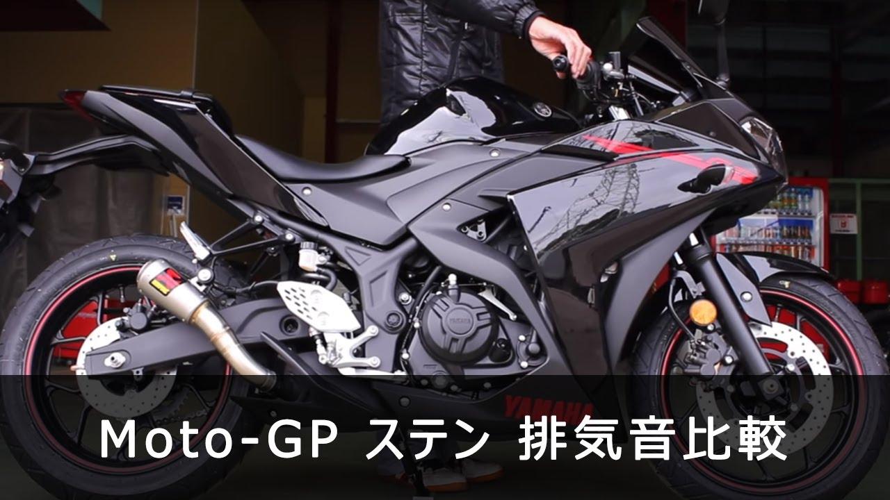 Akrapovic Yamaha R
