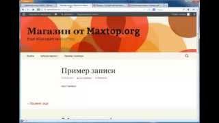 видео Алгоритм переноса сайта с Joomla на Wordpress (FG Joomla to WordPress)