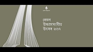 bengal classical music festival intro (option a, bengali version)