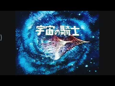 Tekkaman: The Space Knight宇宙の騎士テッカマンUchū no Kishi Tekkaman original  1975