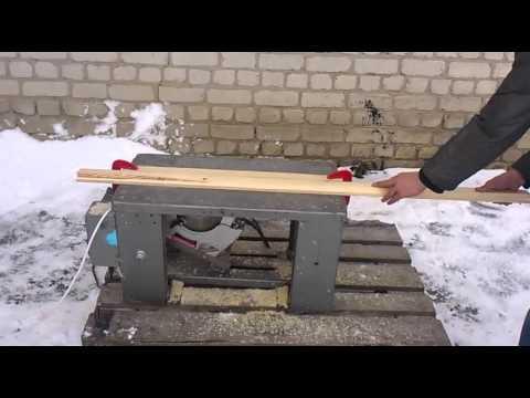 видео: Дисковая пила Интерскол ДП 2000.
