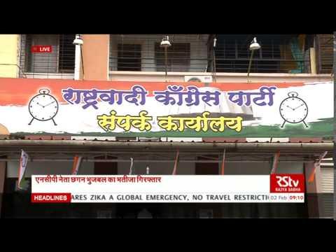 Hindi News Bulletin | हिंदी समाचार बुलेटिन – Feb 02, 2016 (9 am)