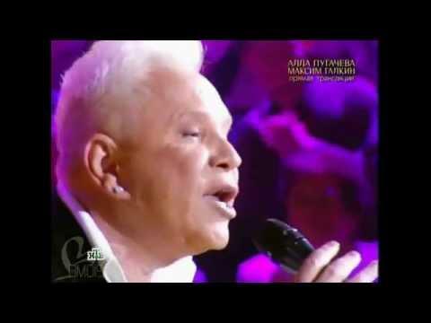 Борис Моисеев - Лучший из мужчин
