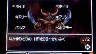ドラクエ5 DS版 エスターク戦です。 11ターン撃破 プチタークLV...