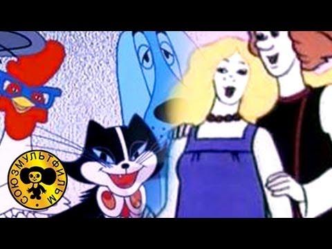 Мультконцерт (часть 1) - песни из мультфильмов HD