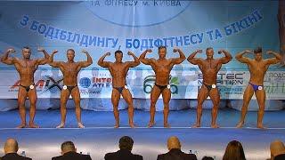 Категория: бодибилдинг, юниоры до 80 кг (финал). Обязательное позирование