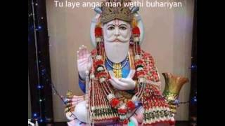 Tu laye angar maan wethi buhariyan sung by Narodha Malni