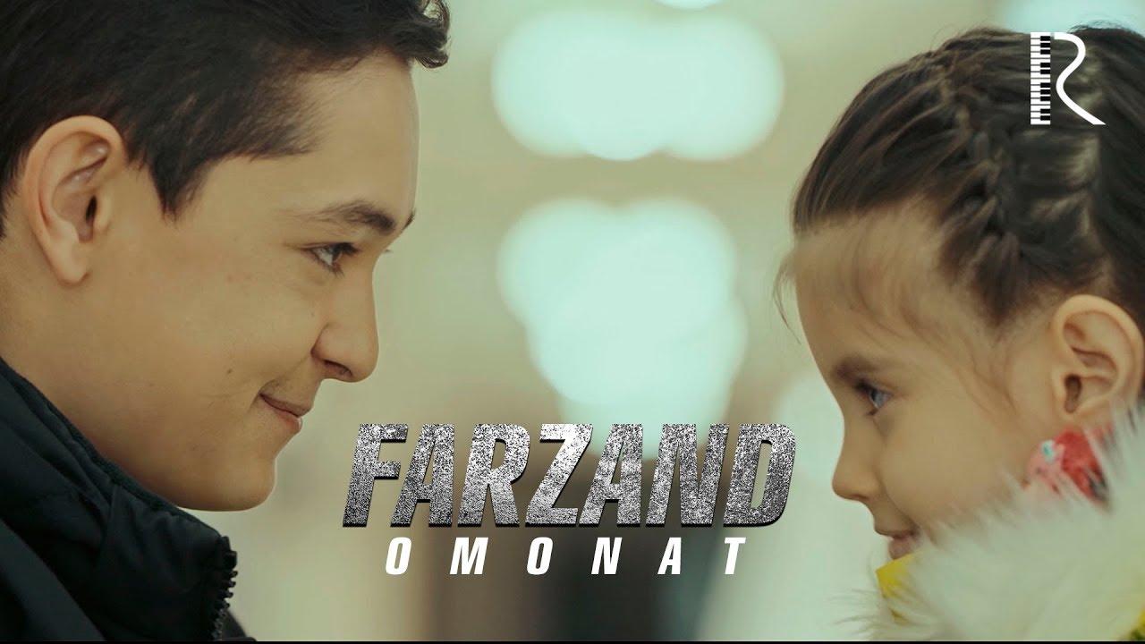 Farzand omonat (treyer) | Фарзанд омонат (трейлер)