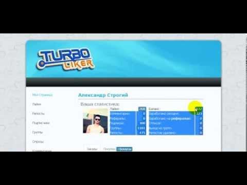 Купить аккаунты ВКонтакте, инстаграм и одноклассники