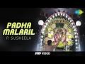 Padha Malaril பத மலர ல HD Tamil Devotional Video P Susheela Amman Songs mp3