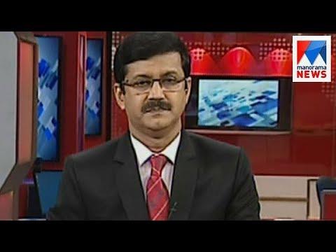 സന്ധ്യാ വാർത്ത   6 P M News   News Anchor - Pramod Raman   August 01 , 2017   Manorama News