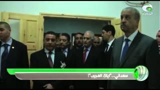 عمار سعداني او اولك العجيب..