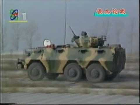 Armored personnel carriers  Communist China PLA army 装甲运兵车 解放军