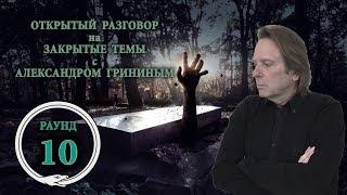 Тёмные пятна и грязные углы Михаила Булгакова: вечный спор с его «религиозным культом»