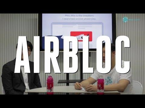 [ICOTODAY] AIRBLOC Interview