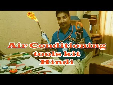 Air conditioning tools kit - Hindi