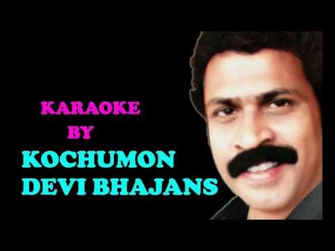 Arayanname aromale KARAOKE with Lyrics