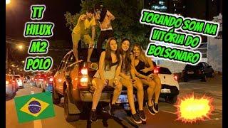 TORANDO O SOM DO BOLSONARO! PARAMOS TUDO! cмотреть видео онлайн бесплатно в высоком качестве - HDVIDEO