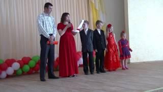 Візитка сім'ї на конкурс у віршах/ Номінація '' Наші традиції''