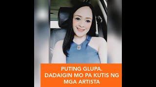 GLUPA, DADAIGIN MO PA ANG KUTIS NG ARTISTA SA MURANG HALAGA,,,
