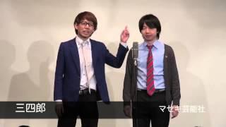 2013年5月に行われたライブ『ライジングオレンジ』の模様です! 新ネタ...
