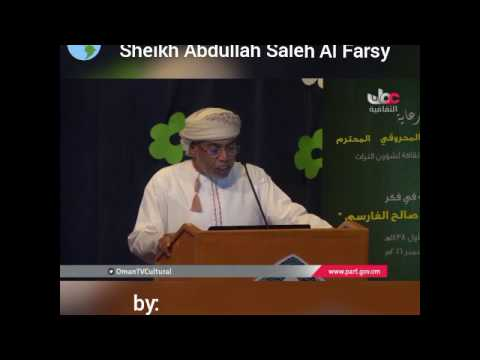 THE GREAT LITERARY WORKS OF SHEIKH ABDULLAH SALEH AL FARSY by Ali Said Ali Al Mandhry