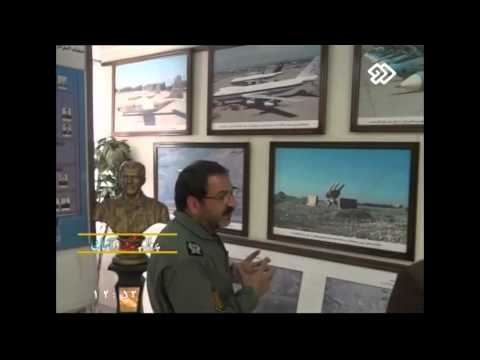 Iran air force responses, Course of the War آغاز جنگ ايران و