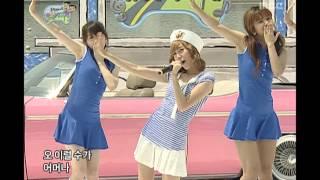 Infinite Challenge, 2009 Duet Festival(2) #13, 2009 듀엣 가요제(2) 20090711