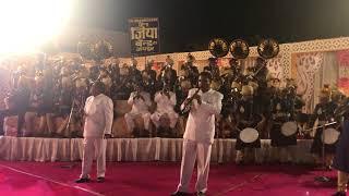 Baharo Phool Barsao - By HIndu Jea Band, Jaipur