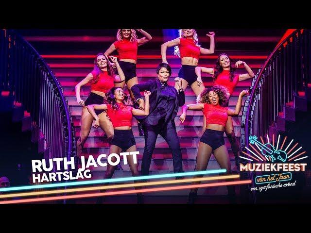 Ruth Jacott - Hartslag | Muziekfeest van het Jaar 2018