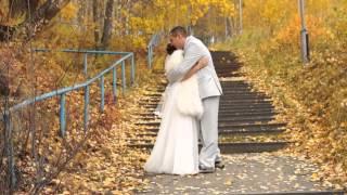 Осенняя свадьба !