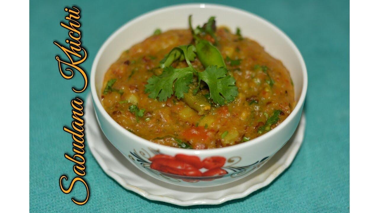 sabur khichuri | healthy and tasty sabudana Khichri Recipe a full ...