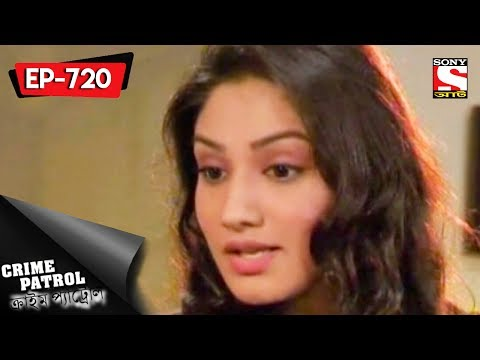 Crime Patrol - ক্রাইম প্যাট্রোল (Bengali) -  Ep 720 - Excoriate Part Two - 23rd July, 2017