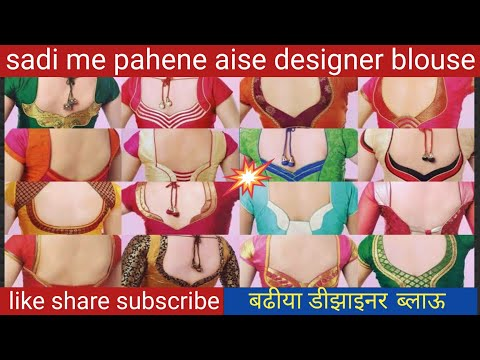 Stylish Blouse Neck design for saree lehenga #fashion/stylingtips/blouse for attractive look #blouse from YouTube · Duration:  4 minutes 48 seconds