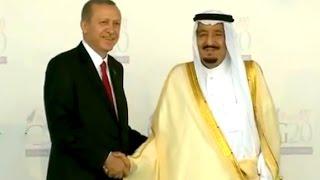 كيف استقبل أردوغان ملك السعودية والفرق بينه وبين استقبال أوباما خلال قمة العشرين