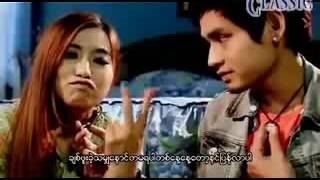 ပိုပို(Po Po)ခ်စ္ဖူးခ႔ဲသမ်ွ Myanmar Musics Love Song