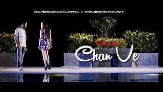 New Punjabi Songs 2015 | Chan Ve I Sukhy Maan I G Guri I Latest Punjabi Songs 2015
