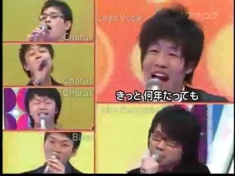 キングヌー 井口 ハモネプ
