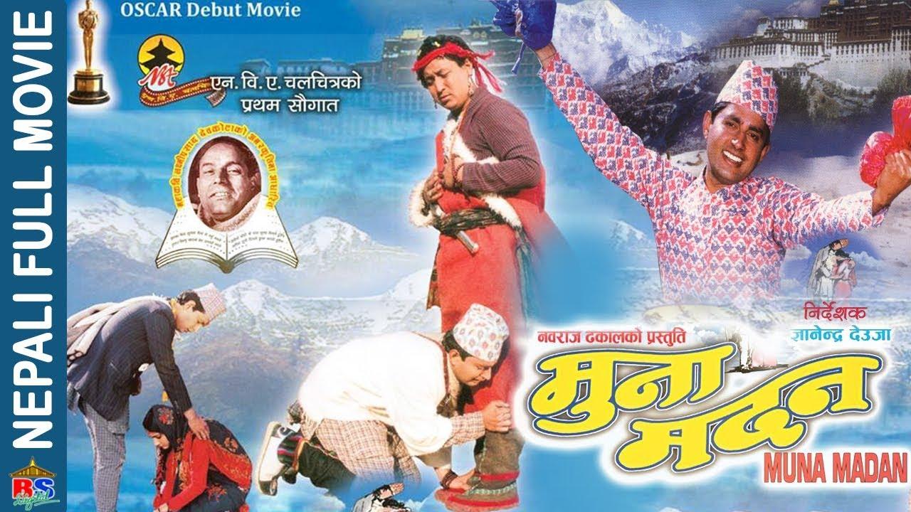 Download Mahakavi Laxmi Prasad Devkota MUNA MADAN    New Nepali Full Movie    Usha Poudel, Dipak Tripathi