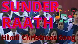 """SUNDER RAATH"" (Hindi Christmas Song) sung by Muscat Christian Harmony in Ruwi, Oman"
