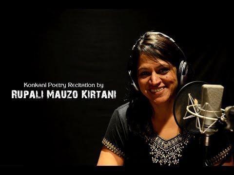 Konkani Poems | Rupali Mauzo Kirtani | Kavita Trust (Part 1/2)