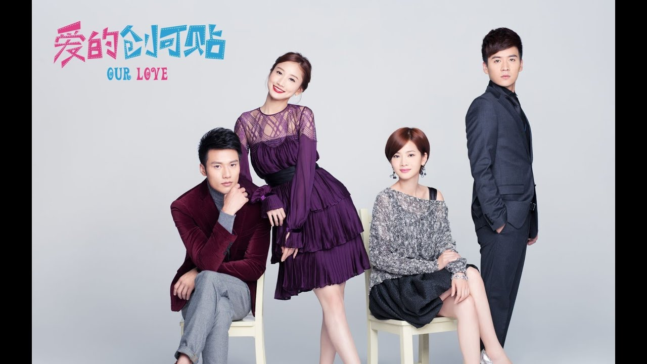 Download Our Love ep 4 (Engsub)