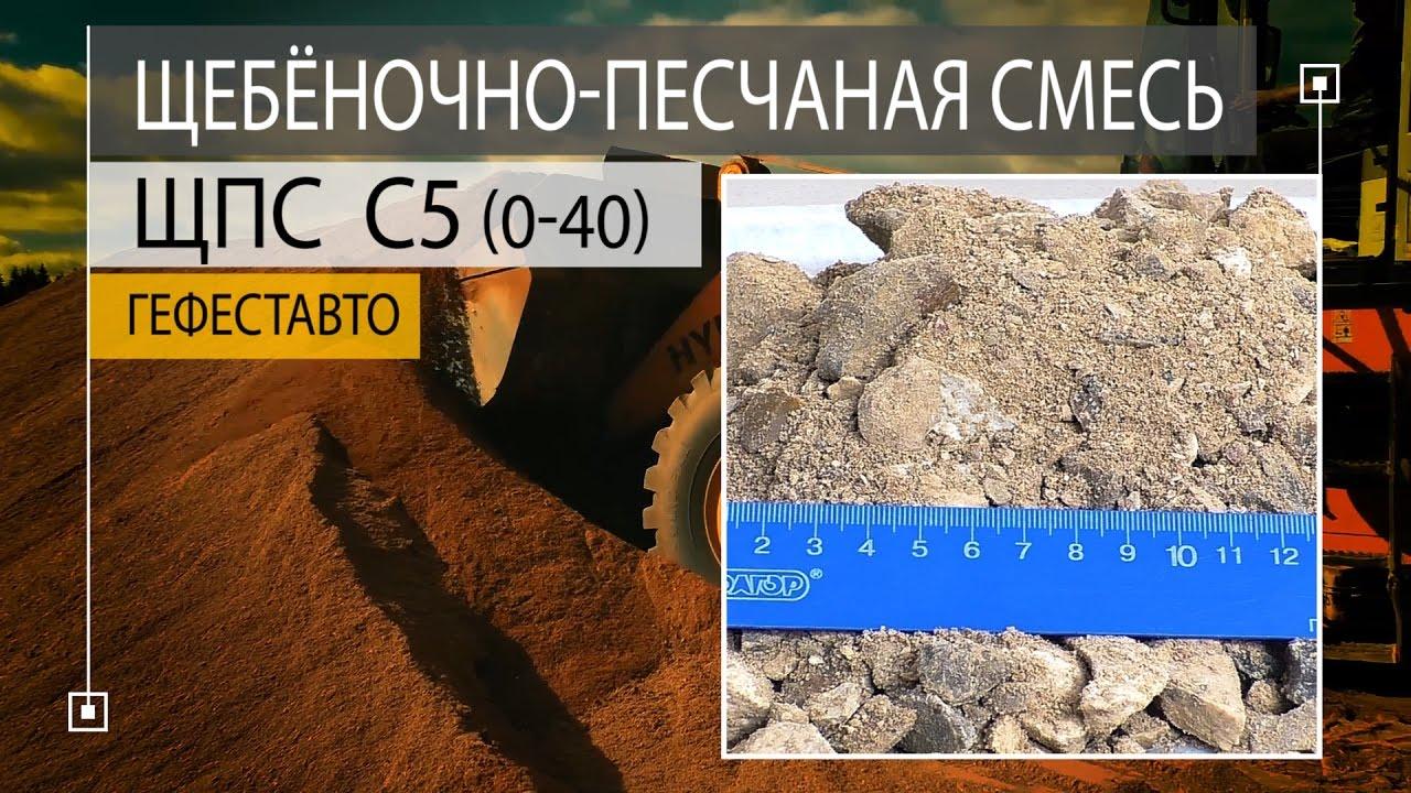 Штукатурка песко-цементной смесью.mp4 - YouTube