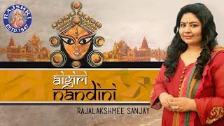 Aigiri Nandini Devotional Song | Mahishasura Mardini Stotram | Navratri Special