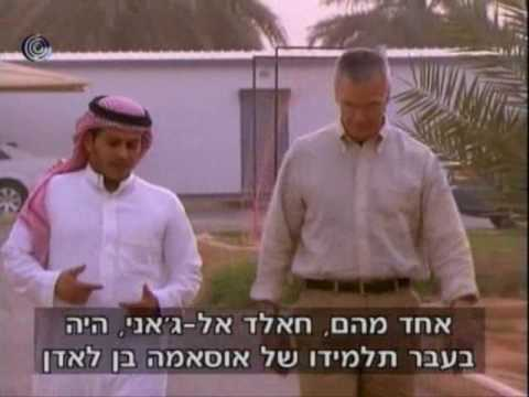 "Saudi Terrorist  ""Home Coming"" after he was released from Guantanamo to Saudi Arabia"