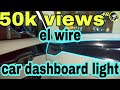 Car Dashboard El Wire Light Ice Blue Kuv 100 Full Information Part 2