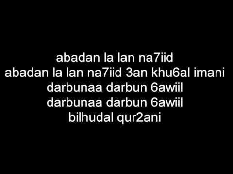 Soldiers of Allah - Lyrics