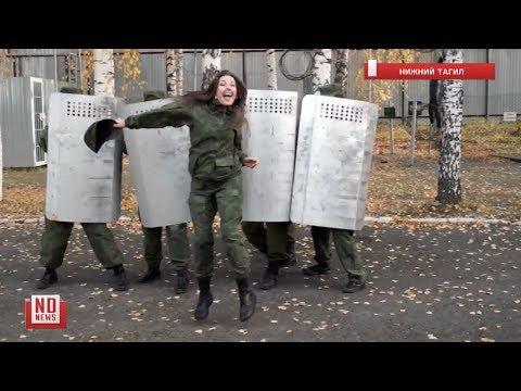 Мисс ГУФСИН Урала снимает клип