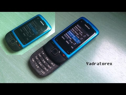 Nokia C2-05 review (ringtones, themes & wallpapers)