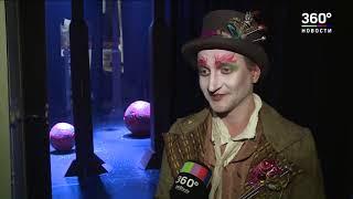 В Московском Губернском театре состоялась премьера детского спектакля «Алиса в Стране чудес»